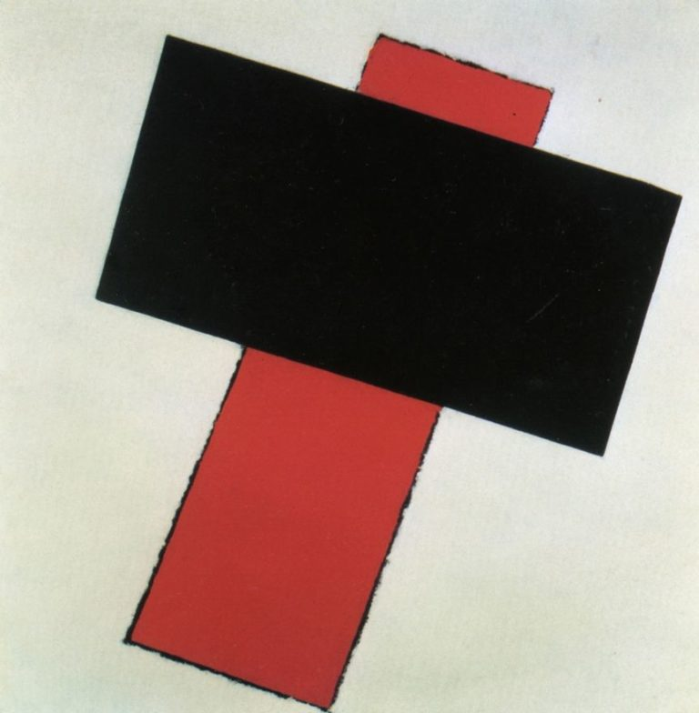 an analysis of kasimir malevichs painting red square Artwork description & analysis: now badly cracked, the iconic black square was shown by malevich in the 010 exhibition in petrograd in 1915 this piece epitomized the theoretical principles of suprematism developed by malevich in his 1915 essay from cubism and futurism to suprematism: the new realism in painting.